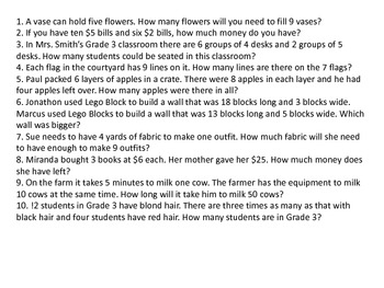 Multiplication Word Problems Grade 3 by Nana Fran's Teaching Resources