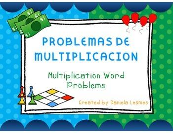 Math Task Cards Multiplication Word Problems/Multiplicacio