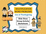 Multiplication Word Problems--slide show, activity, and mo