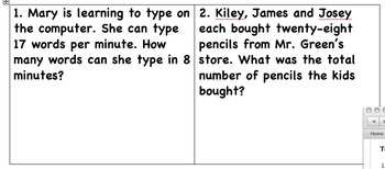 Multiplication Word/Story Problem Task Cards STAAR