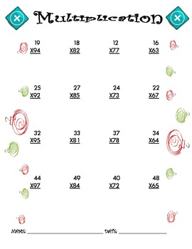 Multiplication Worksheet - 2 x 2 CHRISTMAS