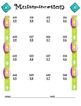Multiplication Worksheet - 3 x 1 EASTER THEME
