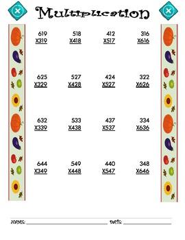 Multiplication Worksheet - 3 x 3 FALL THEME