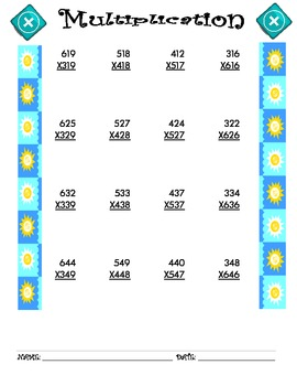 Multiplication Worksheet - 3 x 3 SUMMER THEME