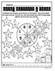 Multiplication Worksheet Bundle