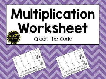 Multiplication Worksheet - Crack the Code