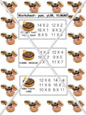 Multiplication Worksheet- Dunkin' Donuts Edition FREE
