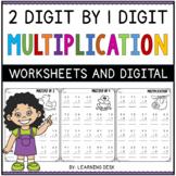 2 Digit By 1 Digit Multiplication Practice Worksheets Google Slides