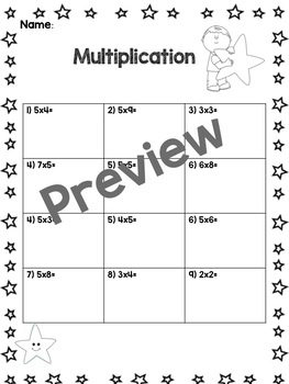 Multiplication Sheet