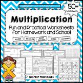 Multiplication Worksheets - No Prep Printables