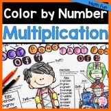 Multiplication Coloring Worksheet