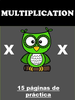 Multiplication - Worksheets - Homework