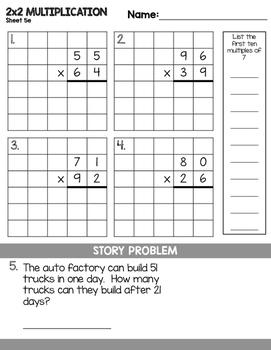 2x2 Digit Multiplication Worksheets: Packet 3