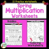 Multiplication Worksheet Activity Practice Pack for Spring