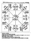 Multiplication X8 - Spanish