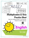 Multiplication and Area Practice Sheet - ENGLISH