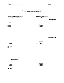 Multiplication and Division FREEBIE