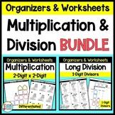 2 Digit Multiplication and Long Division BUNDLE