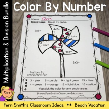 Color By Numbers Vacation Fun Math Multiplication and Division