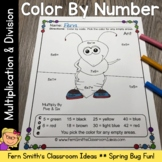 Color By Numbers Spring Bug Fun Multiplication and Division Bundle