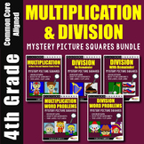 Math Enrichment Activities 4th Grade Multiplication And Division Review Coloring