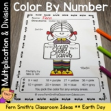 Earth Day Color By Number Earth Day Math Multiplication and Division Bundle