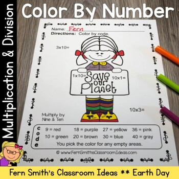 Earth Day Color By Numbers Earth Day Math Multiplication a