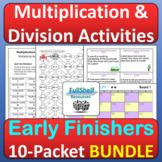 Multiplication and Division Centers and Activities 4th 5th Grade BUNDLE