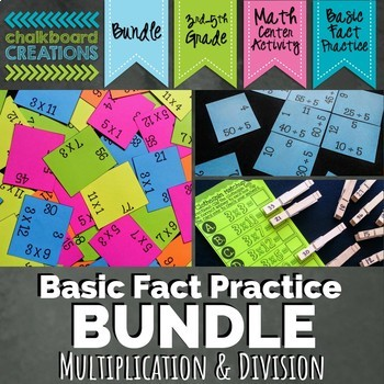 Multiplication and Division BUNDLE (Math Centers for Basic Fact Practice)