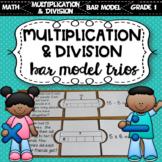 Multiplication and Division Bar Model Trios Grade 1 & 2