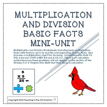 Multiplication and Division Basic Facts to 12 Mini-Unit