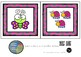 Multiplication and Division Bee-bot Squares
