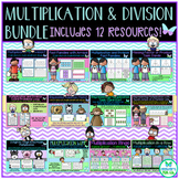 3rd Grade Multiplication & Division Bundle: 12 Resources I