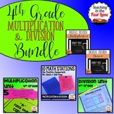 Multiplication and Division Bundle 4th Grade