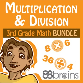 Multiplication and Division Bundle (CCSS)