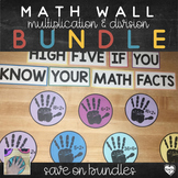 Multiplication and Division Bundle - High-Five Math Wall