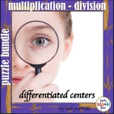 Multiplication and Division Facts - Bundled!