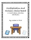 Multiplication and Division Choice Board Activity No Prep
