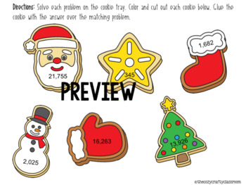 Multiplication and Division Christmas Cookie Craft