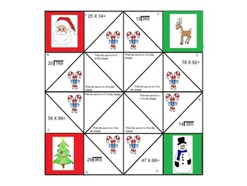 Multiplication and Division Christmas Cootie Catcher