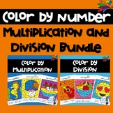 Multiplication and Division Color by Number BUNDLE