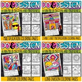 Summer Multiplication and Division Color by Number Bundle