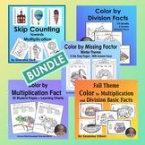 Bundle Multiplication & Division Color by Number, Skip Cou