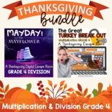 Multiplication and Division Digital Escape Rooms Grade 4 -