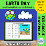 Multiplication and Division | Earth Day Picture Reveal 2
