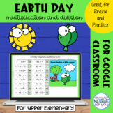 Multiplication and Division | Earth Day Picture Reveal 1