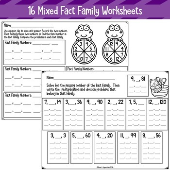 Multiplication and Division Fact Family No Prep Printables