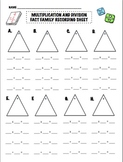 Multiplication and Division Fact Family Recording Sheet