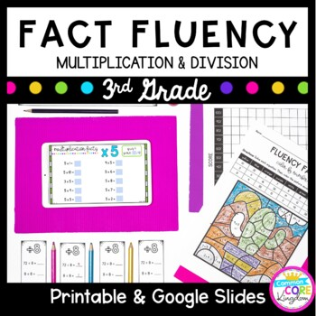 Multiplication and Division Fact Fluency 3rd Grade- 3.OA.C.7