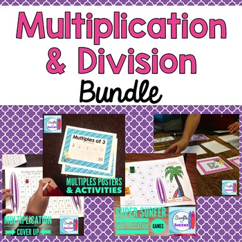 Multiplication and Division Fact Fluency Bundle